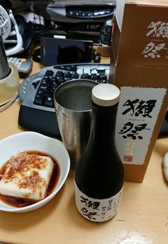 2017-07-12-_001.jpg