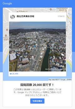 2017-09-27_01.jpg