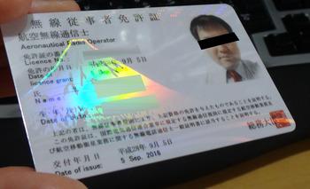 DSC04050.JPG