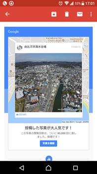 Screenshot_20171129-170105.jpg