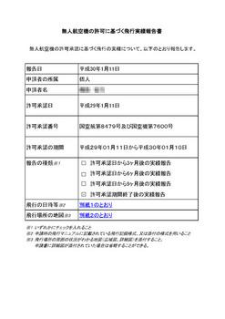 2018-01-12_01.jpg