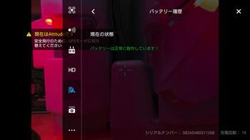 Screenshot_20161123-132648.jpg