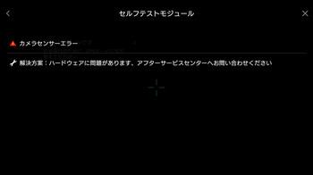 Screenshot_20170420-155315.jpg