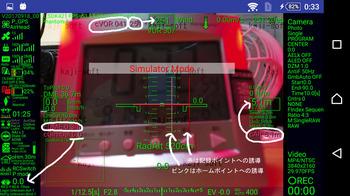 Screenshot_20170918-003346.jpg