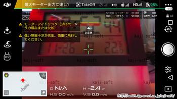 Screenshot_20171126-205258.jpg