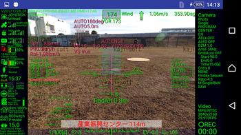 Screenshot_20171228-141316.jpg