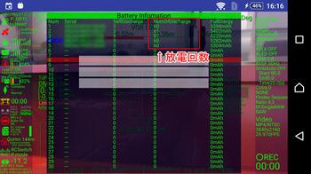 Screenshot_20180620-161620.jpg
